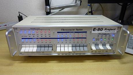 E-80_Project
